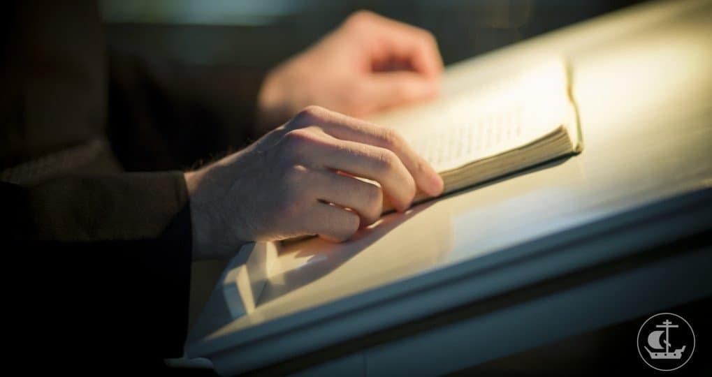 В Церкви могут запретить самочинные акафисты