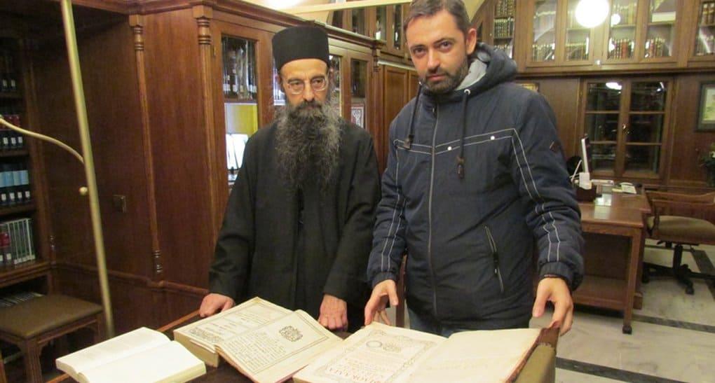 Рукописное наследие афонских монастырей оцифруют