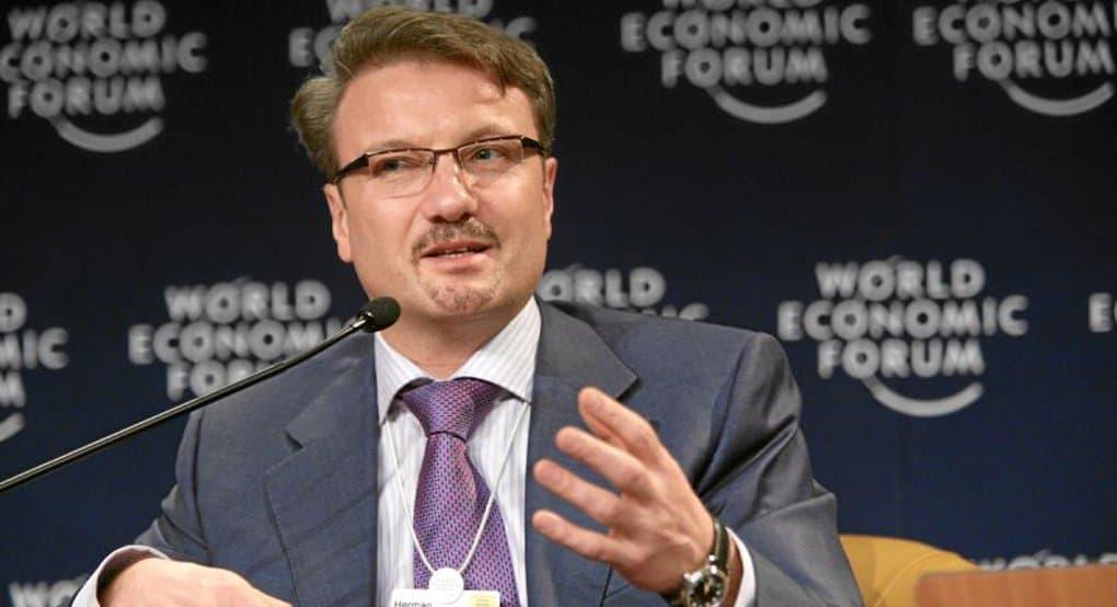 Герман Греф предложил радикально изменить систему образования в России