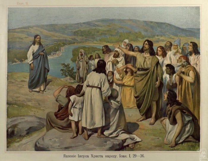 К. В. Лебедев. Явление Христа народу.