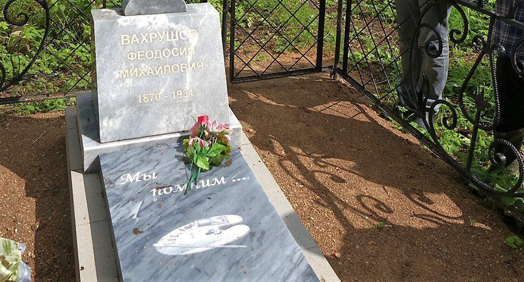 При поддержке «Фомы» в Тотьме открыт памятник художнику Вахрушову