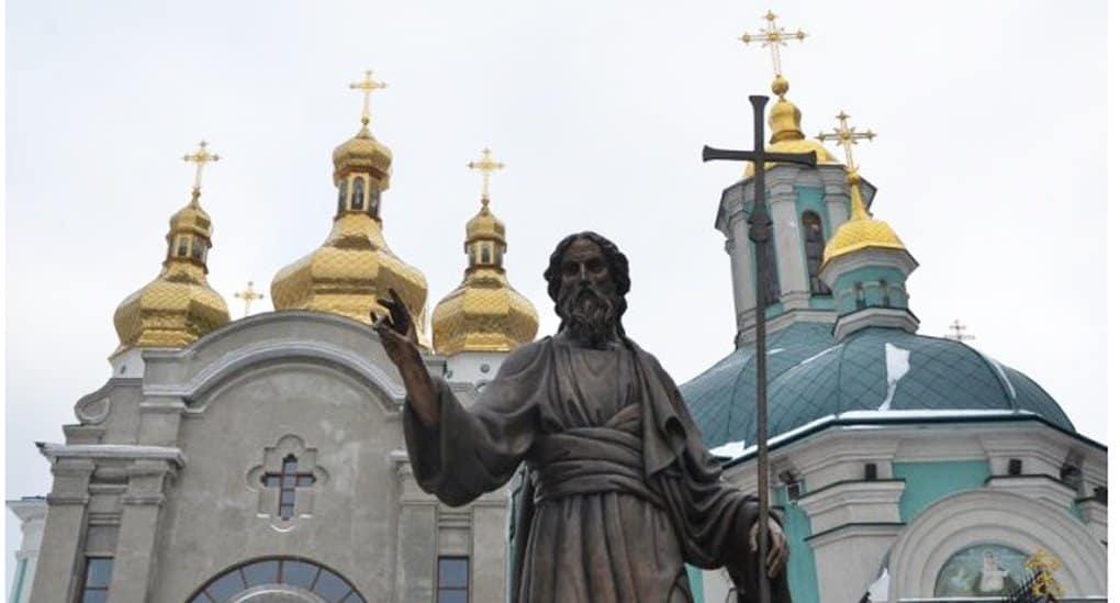 Памятник апостолу Андрею Первозванному освятили в Киеве