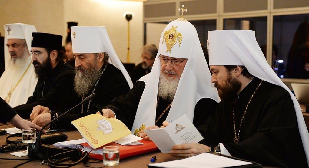 Патриарх Кирилл ожидает от Всеправославного Собора консолидации православного мира