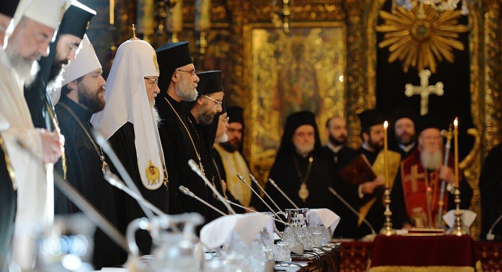 Почему верующим не надо бояться Всеправославного Собора. 6 аргументов Русской Церкви