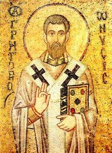 Святитель Григорий Нисский. мозаика XI века в киевском Софийском соборе. Источник фото wikipedia.org
