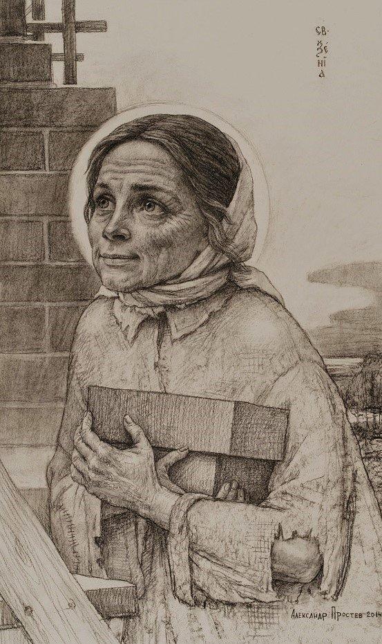 ксения петербургская картины