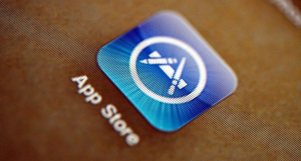 Полный бесплатный молитвослов поможет помолиться пользователям AppStore
