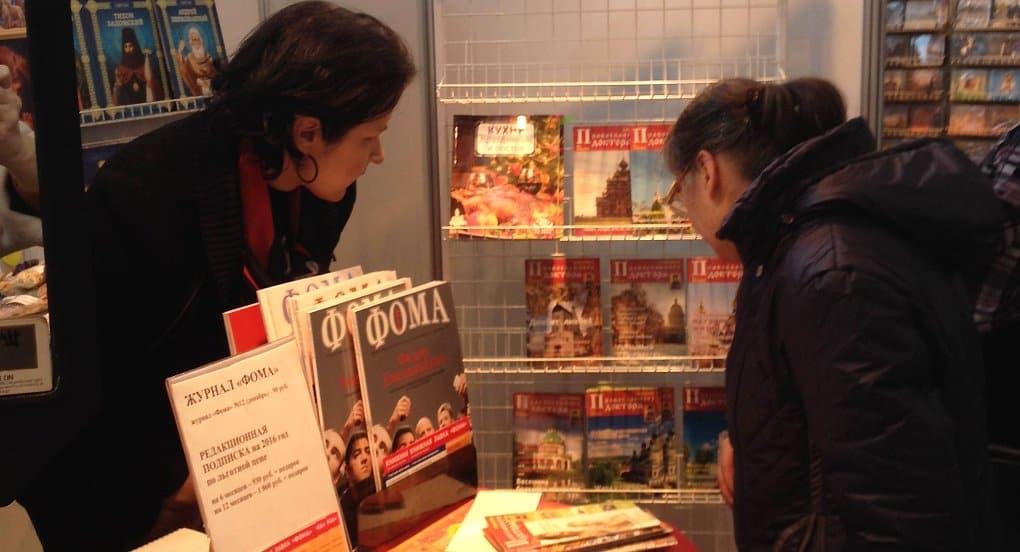 Православный фестиваль «АРТОС» продолжит работу до 2 марта