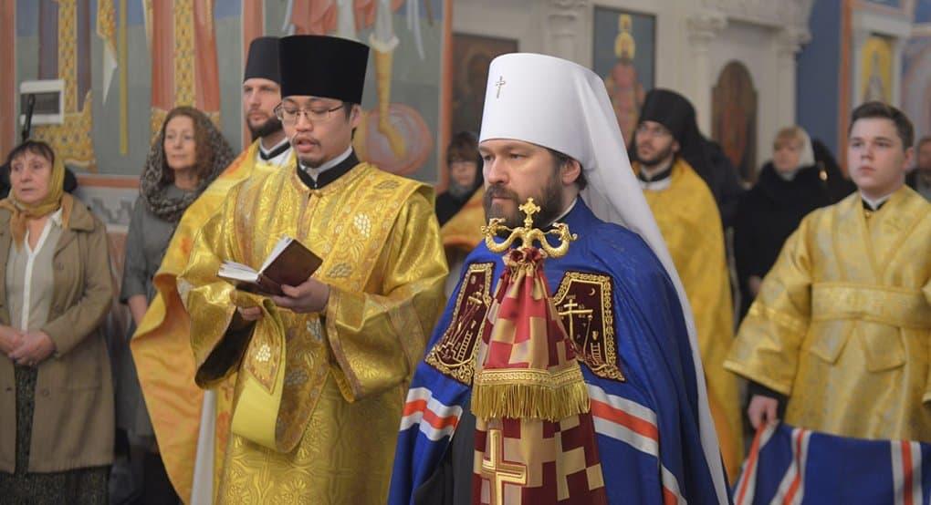 Царство Небесное было явлено в подвиге новомучеников, - митрополит Иларион
