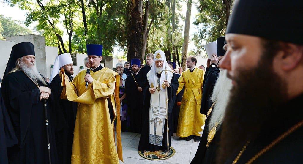 Патриарх Кирилл помолился о русских, погибших в войне за Парагвай