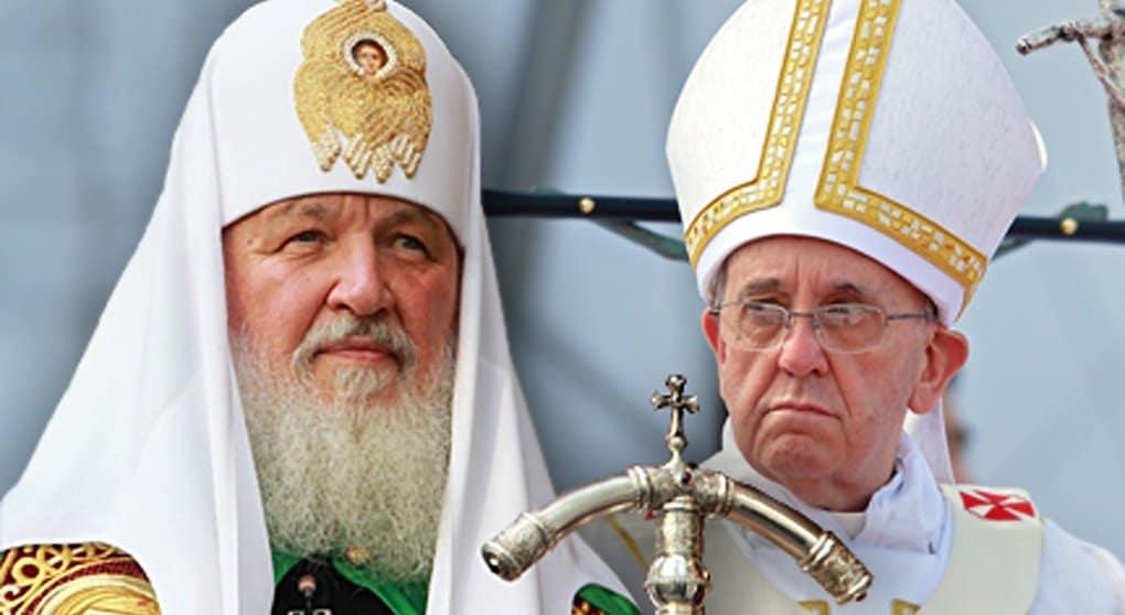 Совместная декларация Патриарха и Папы Римского станет известна до встречи