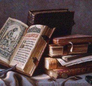 14.08. День православной книги