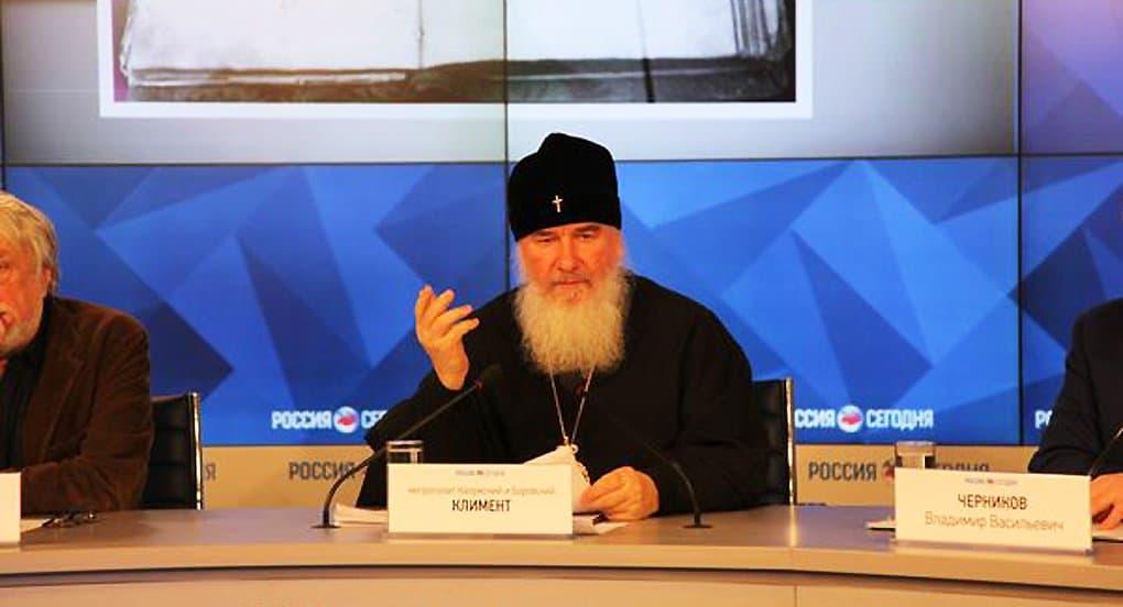 День православной книги отметят во всех епархиях, - митрополит Климент