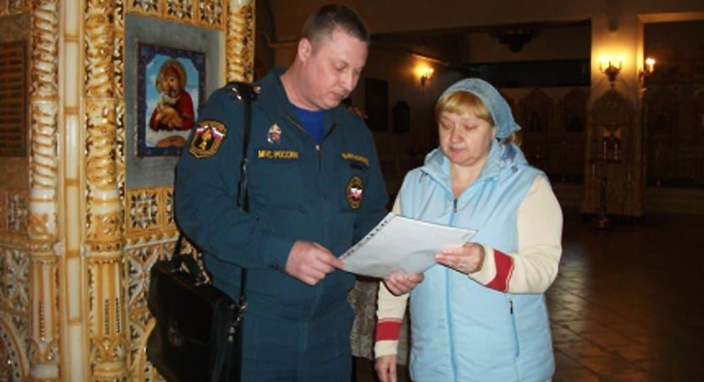 МЧС разработало для храмов правила пожарной безопасности