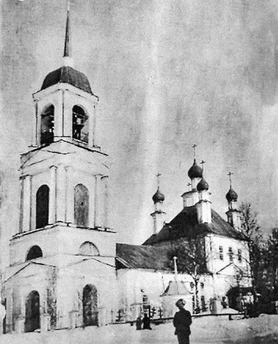 Троицкая церковь в селе Закулжье. Фото конца XIX - начала XX вв.