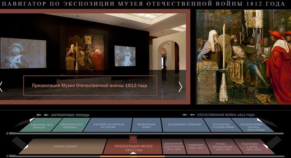Уникальные виртуальные туры создает Государственный исторический музей