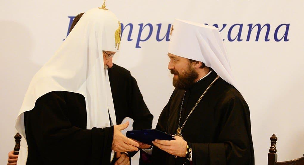 Митрополит Волоколамский Иларион награжден орденом Почета
