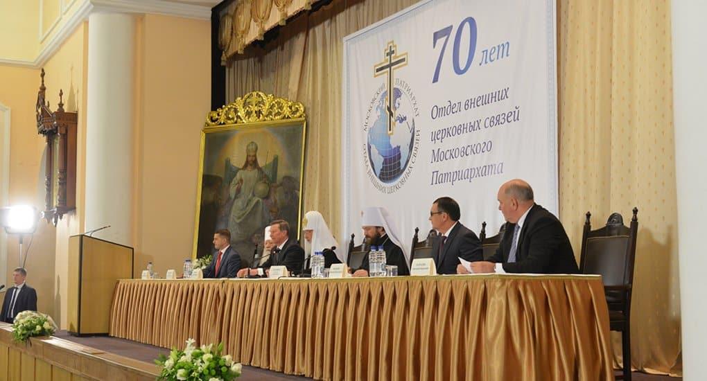 Патриарх рассказал о результатах работы ОВЦС по подготовке Всеправославного Собора и диалогу с католиками