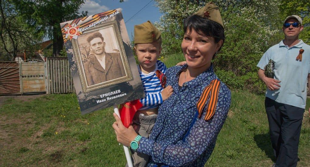 Россиянам предложили написать истории о своих родных-фронтовиках