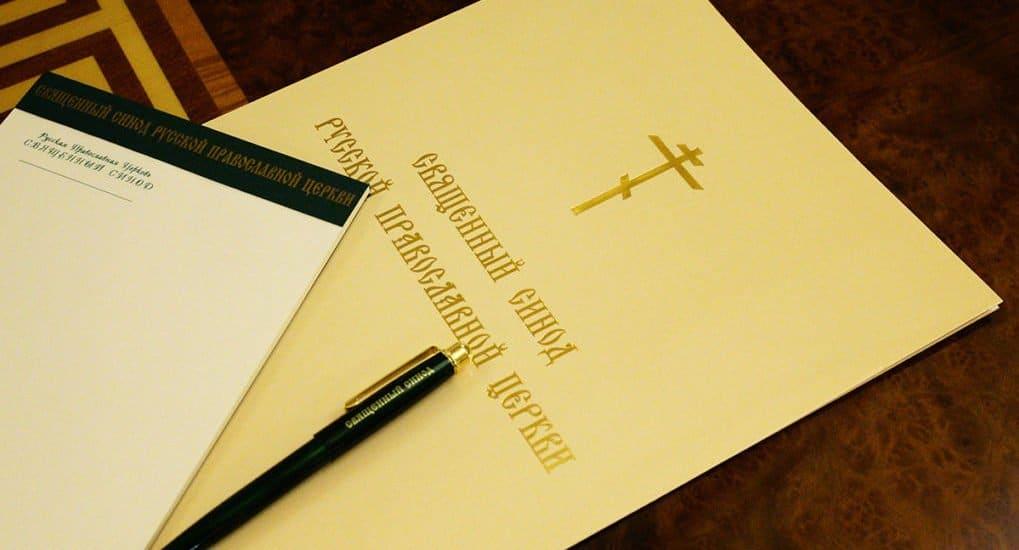 В понедельник состоится экстренное заседания Священного Синода