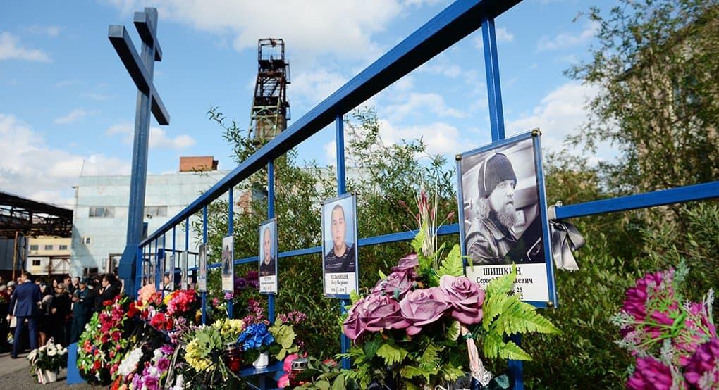 Погибшим шахтерам Воркуты посвятят храм-памятник