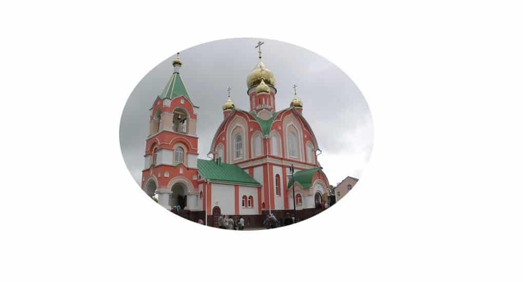 Храм преподобного Серафима Саровского и Собора святых, в земле Курской просиявших