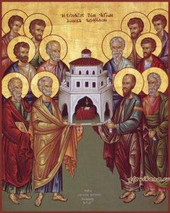 13.1. 12 апостолов