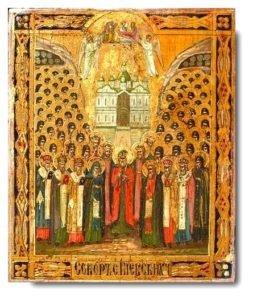 28.2. Собор Киевских святых