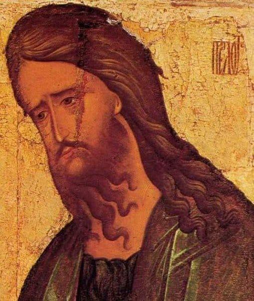 7.1. Иоанн Предтеча