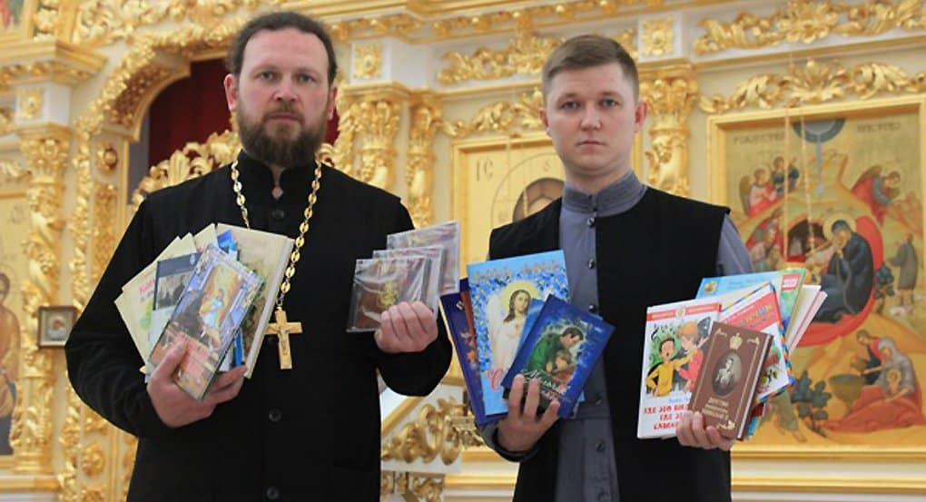 Более 400 книг и дисков передала Церковь малоимущим и многодетным Александрова