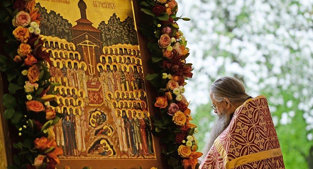 Русская Церковь празднует память своих новомучеников и исповедников