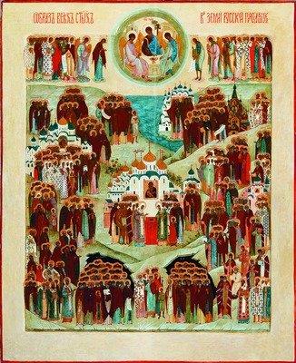 «Все святые, в земле Русской просиявшие». Икона. 1934 г. (Троицкий собор Троице-Сергиевой лавры)