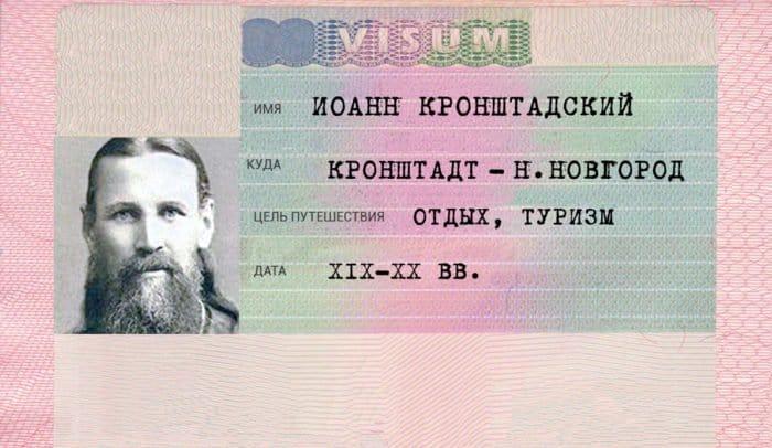 _1_Svyatie_vizi_Ioann_Kronshtadtsky