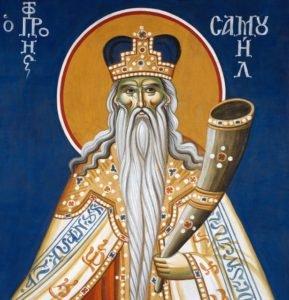 2.1. Пророк Самуил