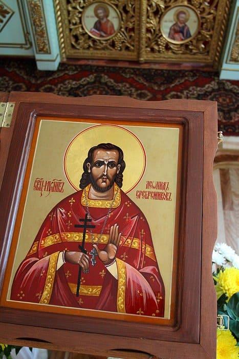 Икона отца Леонида