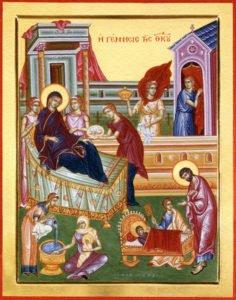 21.1. Рождество Богродицы