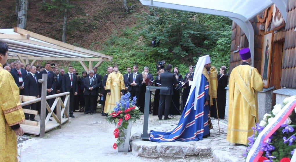В Словении отметили 100-летие Русской часовни на перевале Вршич