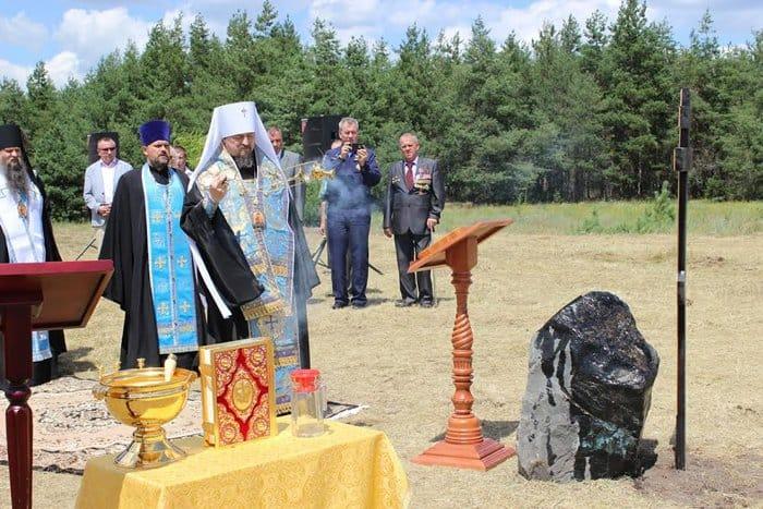 Освящение закладного камня будущего храма-памятника
