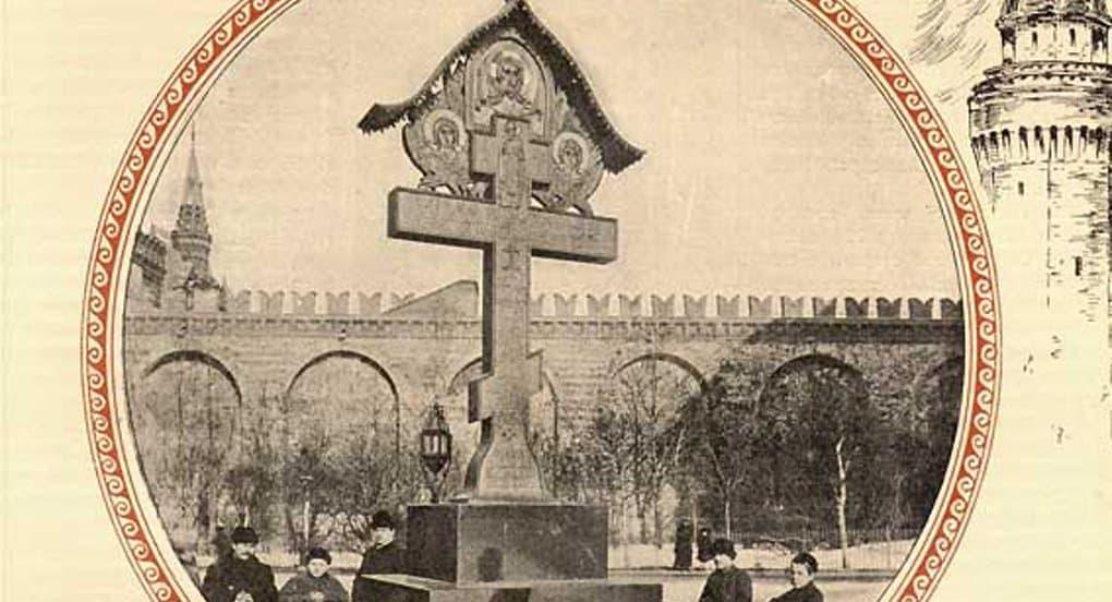 В Кремле могут воссоздать крест в память Великого князя Сергея Александровича