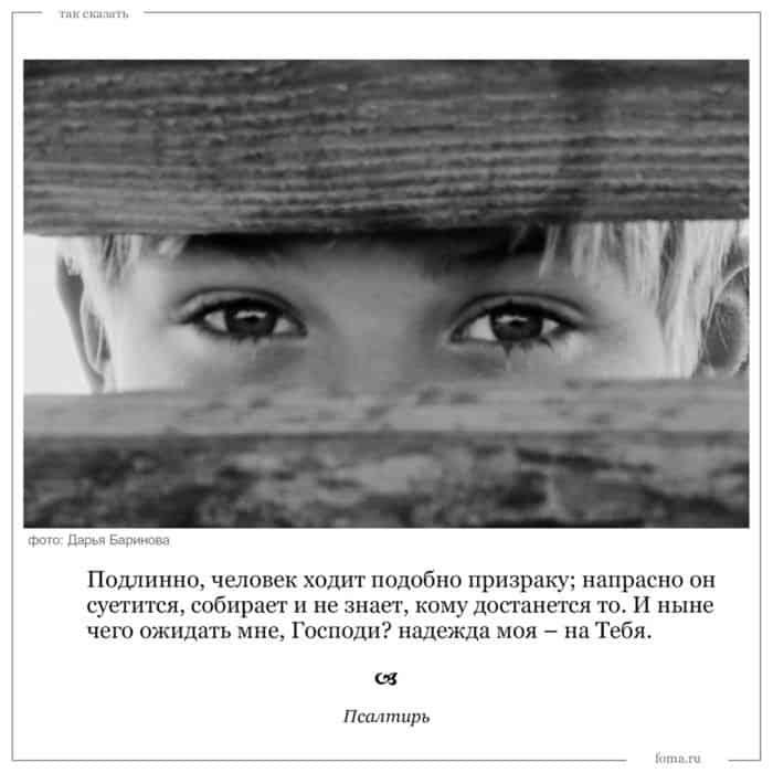 N9_takskazat_3