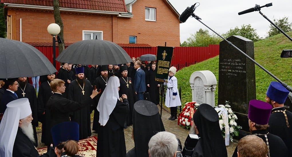 Патриарх Кирилл помолился о защитниках Зарайска, погибших в Смуту