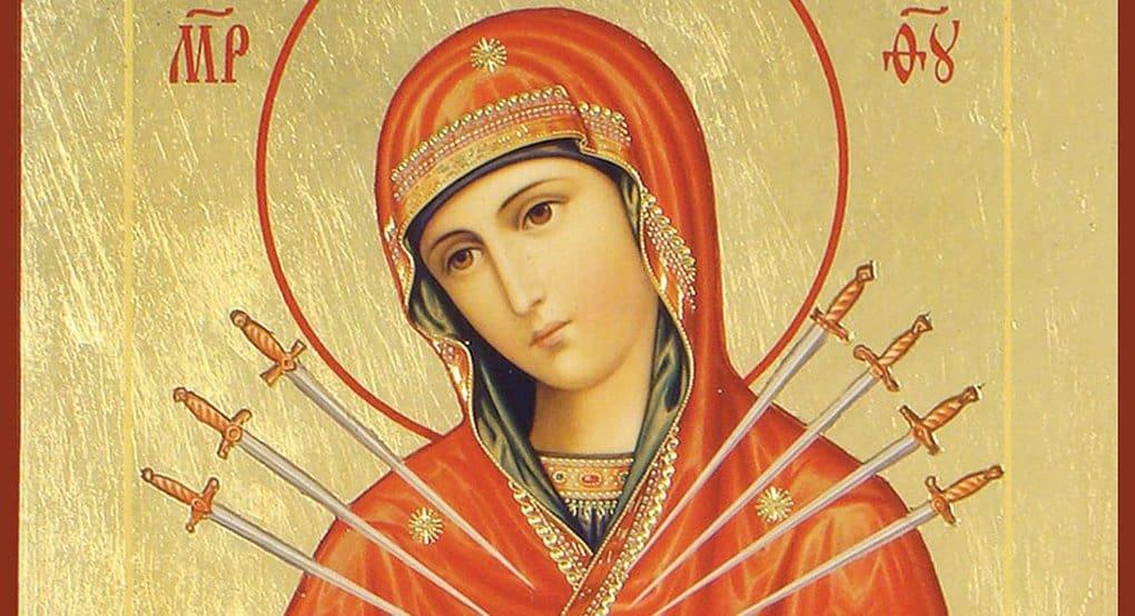 Церковь празднует память иконы Божией Матери «Семистрельная»