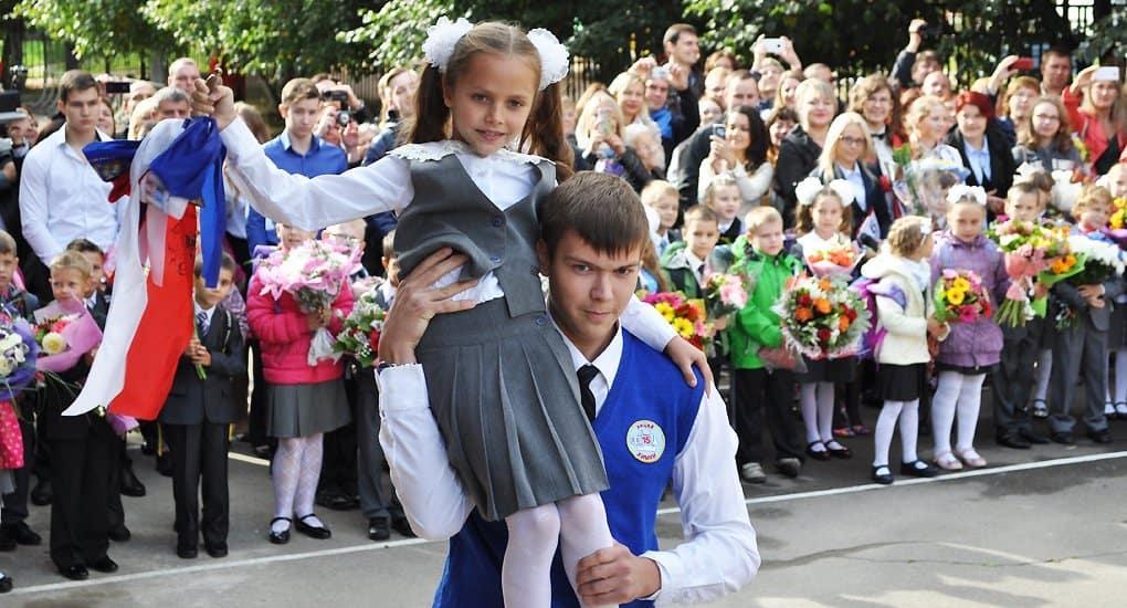 У российских школьников начался новый учебный год