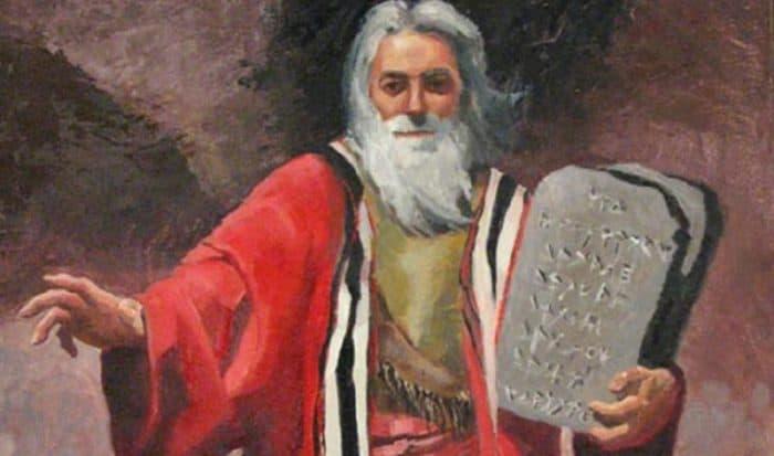 Кто написал Бытие в Библии?