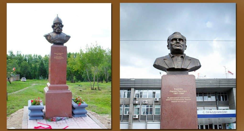 К 300-летию Омска в городе открыли бюсты Ермаку и Сергею Королеву
