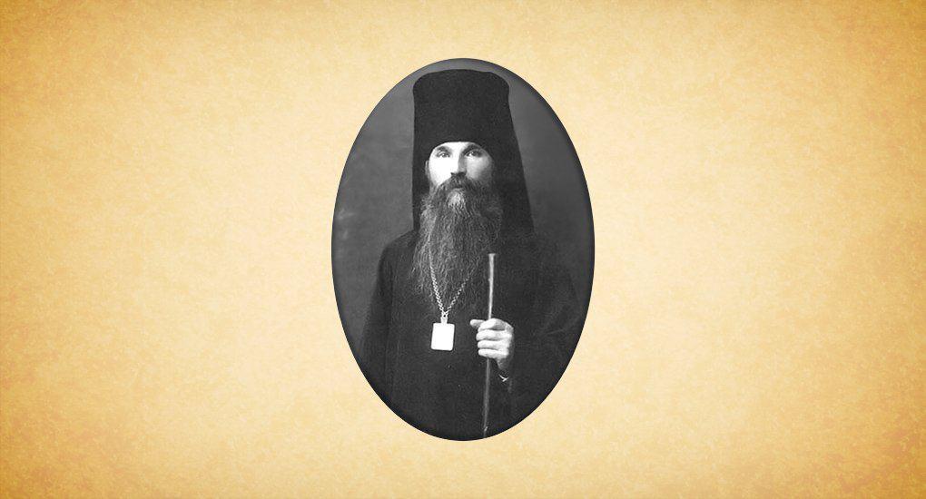 Священномученик Герман, епископ Вязниковский:
