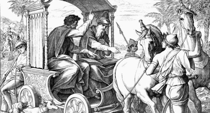 Кто такие скопцы в Библии?