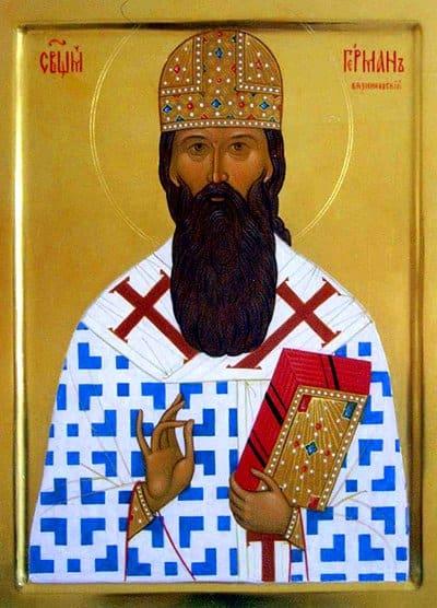 Изображение из материала с сайта http://arzblag.ortox.ru