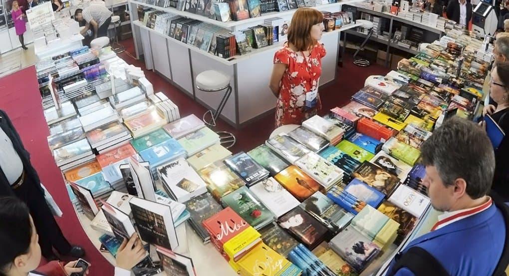 Международная книжная выставка-ярмарка открылась на 10 площадках ВДНХ