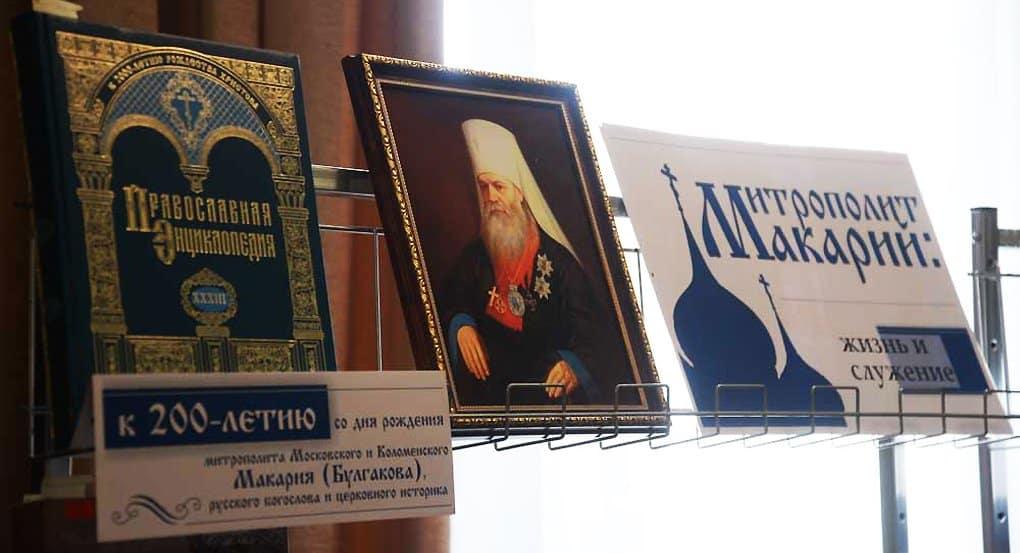 Белгородцы два дня будут праздновать 200-летие митрополита Макария (Булгакова)